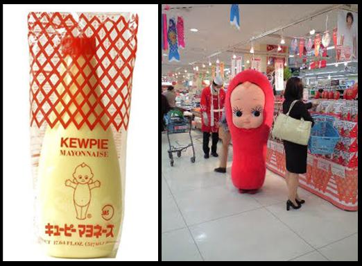 Kewpie-Japan-Mayonnaise